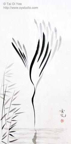 Original Sumi-e For Sale- Tai Oi Yee s Chinese Ink Painting Gallery - Japanese Ink Painting, Sumi E Painting, Chinese Painting, Japanese Art, Chinese Brush, Chinese Art, Architecture Art Design, Tinta China, Art Japonais