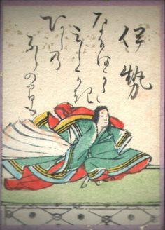19.難波潟 みじかき蘆の ふしのまも あはでこの世を すぐしてよとや なにはがた みじかきあしの ふしのまも あはでこのよを すぐしてよとや Naniwagata mijikakiashino fushinomamo awadkonoyowo sugushiyotoya 伊勢 いせ Ise Asian Art, Calligraphy, Painting, Japanese Patterns, Lettering, Painting Art, Paintings, Calligraphy Art, Painted Canvas