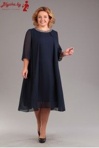 Plus Size Chiffon Mother of the Bride Dress Scoop Neck Wedding Guest Party Gowns , dresses for black women brides plus size Vestidos Plus Size, Plus Size Dresses, Plus Size Outfits, Mother Of Groom Dresses, Mothers Dresses, Mother Of The Bride Dresses Plus Size, Mom Dress, Two Piece Dress, Elegant Dresses
