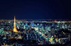 Токио, Япония © Daniel Panea