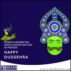 May this Dussehra burn all your tensions with Ravan and bring lots of happiness and full fill all your dreams. Wish you a #HappyDussehra.