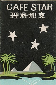 Cafe Star matchbox label
