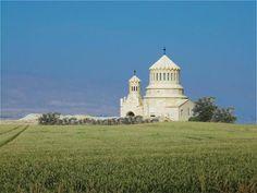 Dept. of Press and Information The Armenian Patriarchate of Jerusalem 28/10/14 Armenian Quarter - Jerusalem: At the end of this month, at the river Jordan bank in Jordan, the Armenian Baptismal Chu...