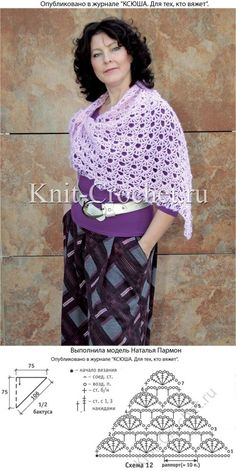 Baktus por el gancho Crochet Blouse, Crochet Poncho, Crochet Scarves, Crochet Lace, Free Crochet, Baby Hats Knitting, Lace Knitting, Crochet Gloves Pattern, Crochet Patterns