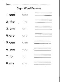 Sight Word Practice #1