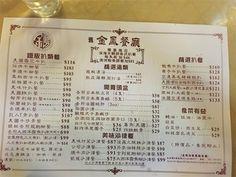 Wan chai jaffe road Golden pheonix - milk tea