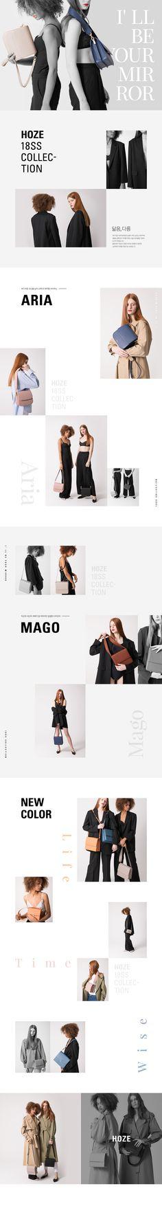 Web Layout, Layout Design, Website Layout, Fashion Web Design, Lookbook Design, Fashion Banner, Newspaper Design, Branding, Newsletter Design