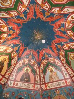 St. Basil's Cathedral (Pokrovsky Sobor): Dome interior