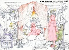 Tumblr Mawaru Penguindrum (輪るピングドラム) conceptual design art of the Takakura household, illustrated by Shouko Nakamura (中村章子), who also worked on the storyboard and was responsible for the first ending animation.