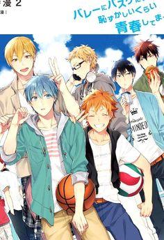 Haikyuu Karasuno, Kuroo, Haikyuu Anime, Kageyama, Anime Crossover, Volleyball Anime, Volleyball Ideas, Haikyuu Funny, Haikyuu Wallpaper