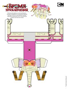 Ancient PsyChic Tandem War Elepanth by iloveyouhorzzza on DeviantArt Spongebob Crafts, Adventure Time Parties, War Elephant, Paper Doll Template, Disney Paper Dolls, Anime Dolls, Fall Diy, Paper Toys, Tandem