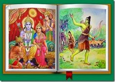 Valmiki Ramayan in Bengali ebook as a PDF file | Download Free Bangla,English,Engineering pdf ebooks