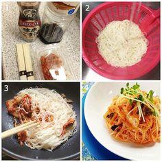 そうめんを30秒くらい茹でて、ごま油でキムチと一緒に炒め、めんつゆを まわしかけたらお好みで マヨネーズを…。早い安いウマイ!!「キムチ素麺チャンプルーの作り方」