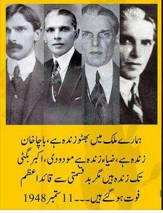 Gandhi-Jinnah Talks 1944