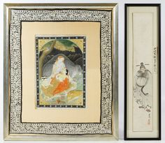 Lot 470: Asian Watercolors on Paper; Two items including a signed image of a Japanese male with beard and a Hindu diety watercolor on paper with pen and ink detailing