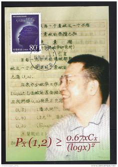 MAXIMUM CARDS - SCIENCE - GOLDBACH CONJECTURE - 1999 - P.R. of CHINA ** MINT - Delcampe.net