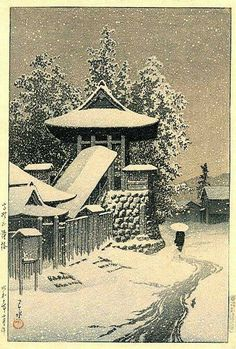 Кавасэ Хасуи. Колокол на Коя-сан