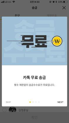 Mobile Mockup, Mobile Ui, Mo Design, Ui Ux Design, Card Ui, Promotional Design, Event Page, Mobile Marketing, Pop Up