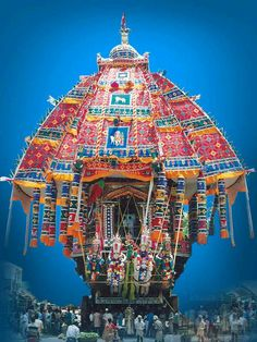 thiruvarur their