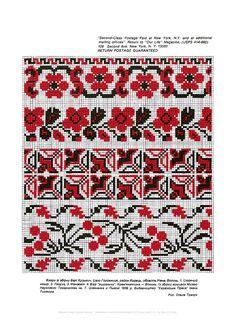 Photo from album on Yandex. Folk Embroidery, Cross Stitch Borders, Views Album, Blackwork, Bohemian Rug, Pattern, Yandex Disk, Canvases, Loom