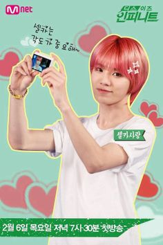 Sungjong | We Heart It