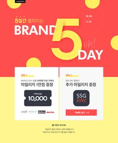 Event Banner, Web Banner, Page Design, Layout Design, Android App Design, Online Web Design, Promotional Design, Event Page, Poster Layout