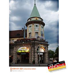 München | Restaurant. 뢰벤브로이 켈러 :: der Reisende - Travels in Germany