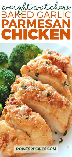 Baked Garlic Parmesan Chicken (Weight Watchers SmartPoints)