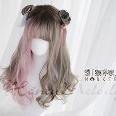 七つの大罪Seven Deadly Sins― | MONKEEP Kawaii Hairstyles, Easy Hairstyles, Lolita Hair, Hair Reference, Pastel Hair, Cosplay Wigs, Hair Art, Hair Inspo, Hair Inspiration