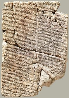 The Babylonian cuneiform tablet with recipes for bird pies (1700 BC). Courtesy of Yale Babylonian Collection