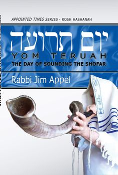 Feast of Trumpets, Rosh Hashanah. See it here: http://olivepresspublisher.org/rosh-hashanah-yom-teruah-day-of-sounding-the-shofar.html #roshhashana #feastoftrumpets #yomteruah #biblicalholidays