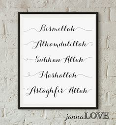 "Islamic Art Print ""Bismillah, Alhamdulillah, Subhan Allah, Mashallah, Istaghfar Allah"" 