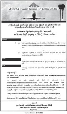 Airport & Aviation Services (Sri Lanka) Limited is seeking candidates for Mason, Plumber positions. Sri Lanka, Government Jobs, Aviation, Aircraft
