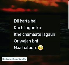Hayee such mein Stupid Quotes, Funny True Quotes, Hurt Quotes, True Love Quotes, Sarcastic Quotes, Emoji Quotes, Bff Quotes, Best Friend Quotes, Whatsapp Dp