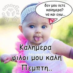 Ioi, Babies, Face, Babys, Baby, The Face, Infants, Faces, Boy Babies