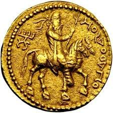 Image result for The Coin Galleries: Kushan: Kanishka II
