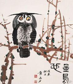 黃永玉1988年作貓頭鷹立軸