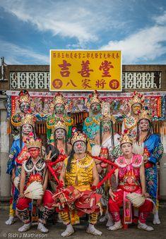 Xigang Chingan Temple Jishan Bajiajiang -- 西港玉敕慶安宮駕前吉善堂八家將