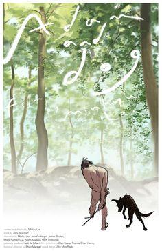 Minkyu Lee Adam and the dog