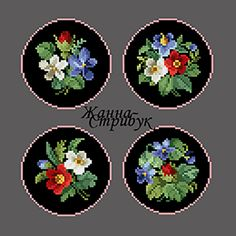 Code 231120 Four bouquets. A palette of 30 colors in DMC. The scheme is suitable for embroidery with beads and petit point. Size 35x35 st. Price 4$