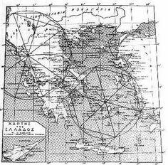 ΣΚΕΨΕΙΣ ΚΑΙ ΑΝΑΖΗΤΗΣΕΙΣ: Ιερή Γεωμετρία σε τόπους ιδιαίτερης σημασίας