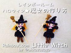 レインボールーム・ハロウィン★魔女の作り方 RainbowLoom Little Witch