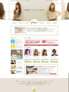 Salons, Web Design, Gallery, School, Living Rooms, Roof Rack, Design Web, Schools, Website Designs