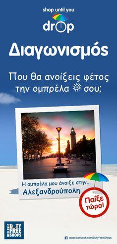 Ρίξε ομπρέλα στον χάρτη & όπου φύγει! #ShopUntilYouDrop Κέρδισε ταξίδι για 2 & 200€ shopping! https://www.facebook.com/DutyFreeShops?v=app_479118562183156