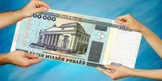 Лучшие вклады в белорусских рублях