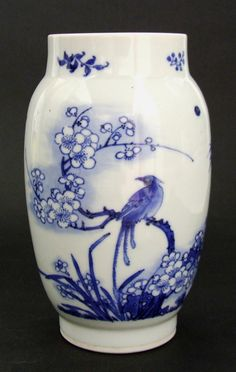 MING PORCELAIN. A Fine Late Ming Porcelain Jar, Chongzhen Period, 1628-1644. From R&G McPherson Antiques