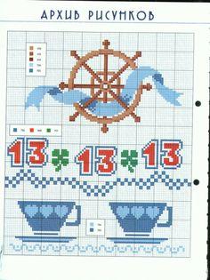 Gallery.ru / Фото #45 - архив рисунков 2 - logopedd