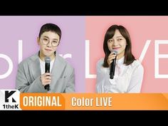 Color LIVE(컬러라이브): TAEIL(태일) X SEJEONG(세정)_좋아한다 안한다