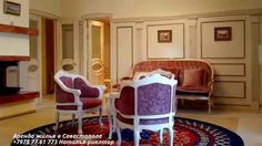 Сдаётся VIP-квартира в Севастополе 150т.руб.