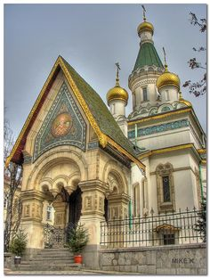 Russian church, Sofia Bulgaria. Also one of the very first sights I saw after arriving.